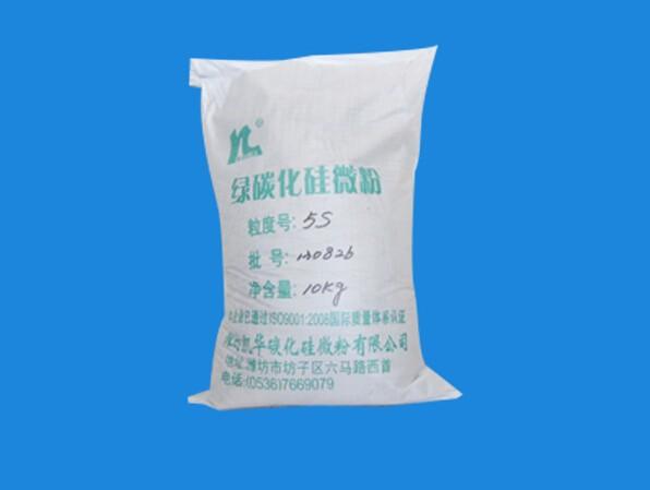 5S绿碳化硅微粉