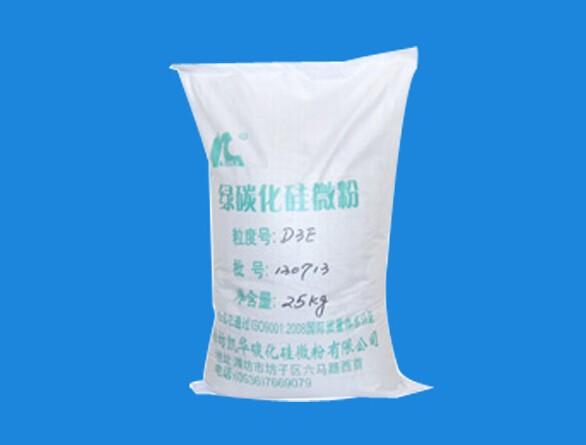 D3E绿碳化硅微粉
